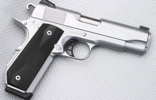 סקירה קצרה על עבירת השימוש הבלתי חוקי בנשק ועל השלכותיה