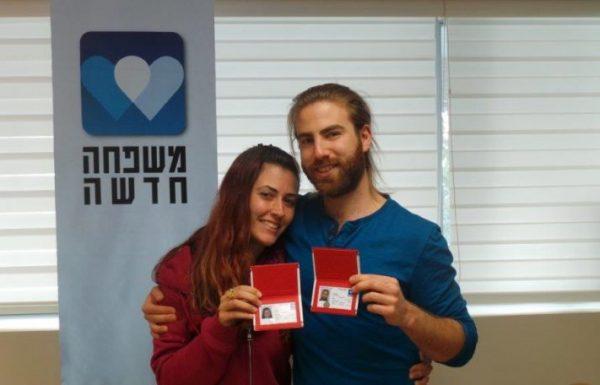 תעודת זוגיות™ – הפתרון המוביל לנישואים אזרחיים בישראל
